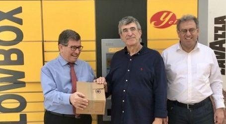 דואר ישראל מציע את box2go – קבלת חבילות בלוקרים Yellow Box ב-120 תחנות פז