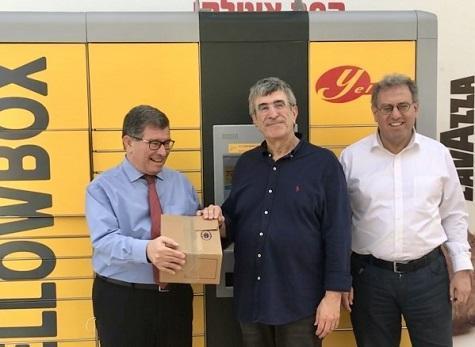 עכשיו יש גם לוקרים של דואר ישראל - הושק שירות box2go - איסוף חבילות בלוקרים בתחנות הדלק פז