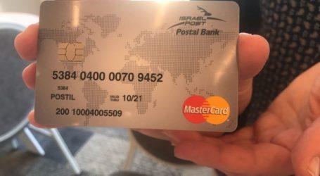 """חדש – כרטיס נטען של דואר ישראל ששמו סמארטקארד, המאפשר טעינת שקל, אירו וליש""""ט, עד 20,000 שקל"""
