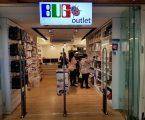 חנות עודפים של באג נפתחה לראשונה
