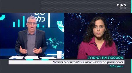 שערוריית ההזמנות מטארגט: אלפי הזמנות של ישראלים בוטלו