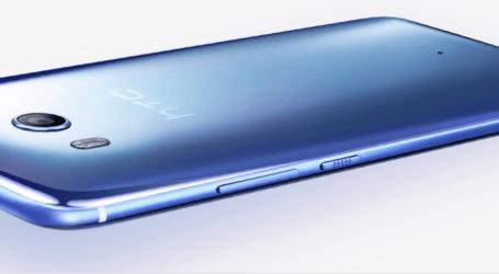 """HTC U11 Plus – סמארטפון מהיר וטוב עם תכונת ה""""סחיטה"""" הייחודית"""
