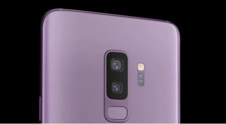 גלקסי S9 פלוס: המצלמה הכי טובה שאפשר למצוא היום בסמארטפון