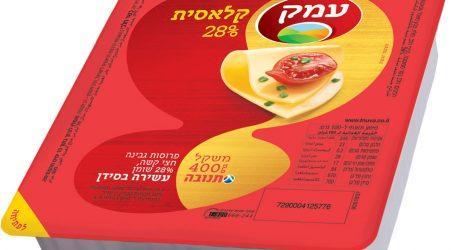 קונים גבינת עמק או גבינות ארוזות אחרות? כך תחסכו