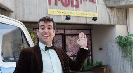 """סלקום TV מעשירה את החבילה עם ערוץ האוכל Foody והסדרה המקורית """"משיח"""", בכיכובו של אודי כגן"""