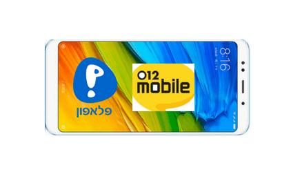 לקוח פלאפון חיכה לשיחה ממוקד המכירות של 012 מובייל, מי חסם את השיחה?