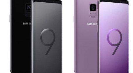 גלקסי S9 או גלקסי S9 פלוס בהנחה של מאות שקלים