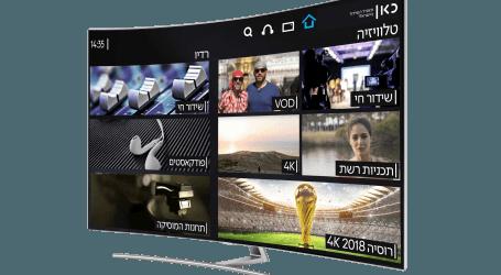 יש לכם טלוויזיה של סמסונג או LG? כך תוכלו לצפות במונדיאל באיכות 4K חינם