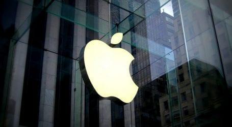 בקרוב בישראל: חנות רשמית של אפל וחנות של שיאומי Mi Store