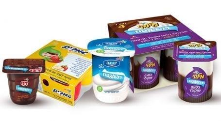 שטראוס השיקה מילקי דל לקטוז ועוד שורת מוצרים פופולריים בגרסה דלת לקטוז