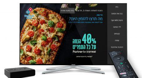 קלאסי למונדיאל ובכלל: דומינו'ס פיצה ופרטנר TV מאפשרות הזמנת פיצה באמצעות הממיר