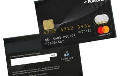 כרטיס אשראי נטען, פלוס קארד, הושק עבור לקוחות ללא חשבון בנק. כמה הוא עולה ובמה הוא שונה?