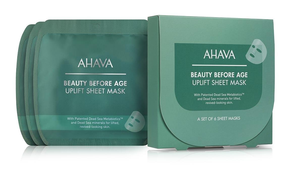 מסכת בד של AHAVA למיצוק העור