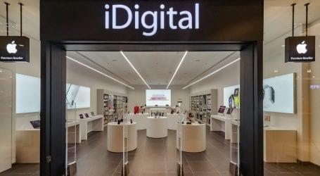 איי דיגיטל החלה להציע את iExpert: הדרכה חינם ובתשלום למוצרי אפל