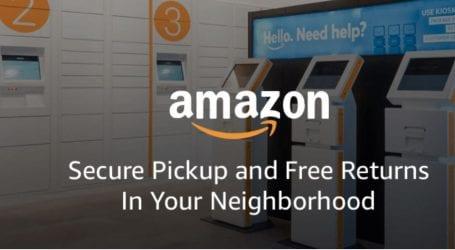 מי צריך דואר? כך עובד שירות אמזון פיק-אפ (amazon pickup): נקודות איסוף והחזרת מוצרים של אמזון