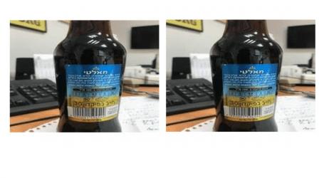 תקלה בבקבוקי בירה מאלטי: יש להחזיר את המוצרים לחנויות