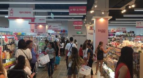דייסו יפן (DAISO JAPAN) כבר בישראל. מה תמצאו בסניפיה ובאיזה מחיר?