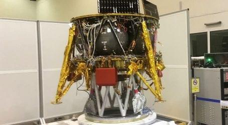 החללית הישראלית הראשונה תנחת על הירח ב-13.2.2019
