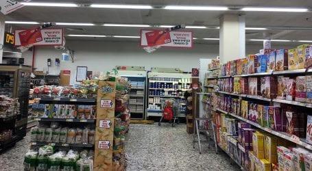 שופרסל מנעה ממתחרים לפתוח חנויות ותיקנס בכ-9 מיליון שקל