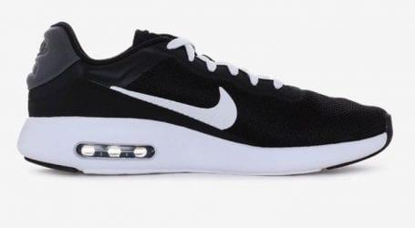 נעלי נייקי Nike Air Max בהנחה
