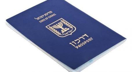 דרעי מבטיח: החזר כספי למי ששילם מחיר מופקע על הנפקת דרכון זמני