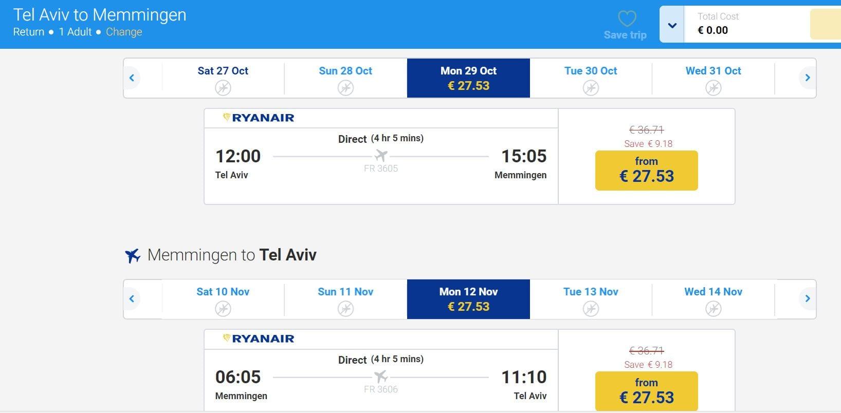 טיסות זולות לגרמניה