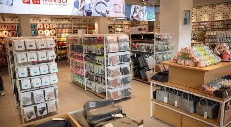מיניסו פותחת חנות שנייה ובה מחלקת צעצועים במחירים של עד 70 שקל