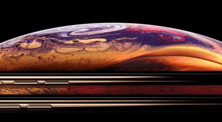 איפה הכי זול לקנות אייפון XS? איפה הכי זול לקנות אייפון XS MAX? המכירה החלה