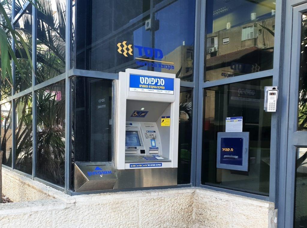 סגירת סניפי בנק