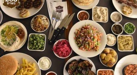 הנחות למסעדות השוות בארץ – תל אביב, ירושלים, חיפה