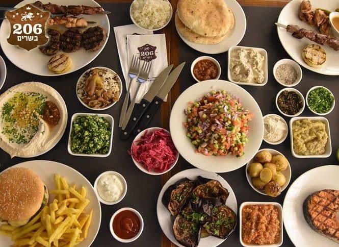 מסעדת 206 בשרים