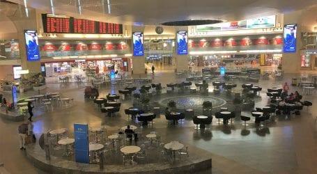 החשש מקורונה בישראל: גם מי שמגיע מצרפת, גרמניה ומדינות נוספות חייב בבידוד