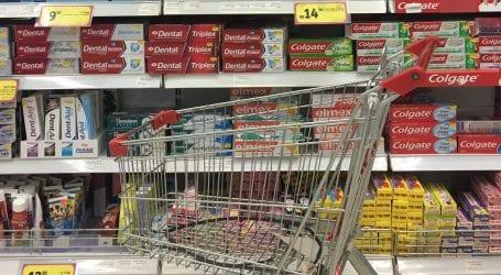 שופרסל נגד סופר פארם נגד רמי לוי: רשתות הפארם ורשתות המזון מתמזגות