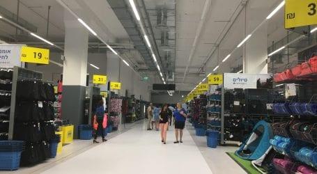 דקטלון תל אביב בדרך… והפעם חנות קונספט עירונית. מה מגלה השוואת מחירים?