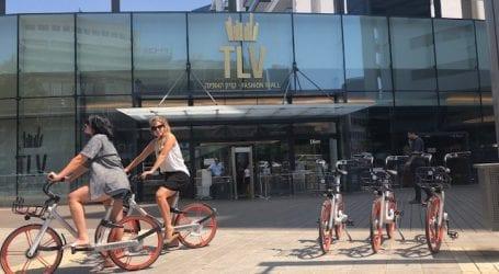 שירות האופניים השיתופיים MOBIKE מגיע לקניון TLV
