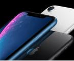 איפה הכי זול לקנות אייפון XR?