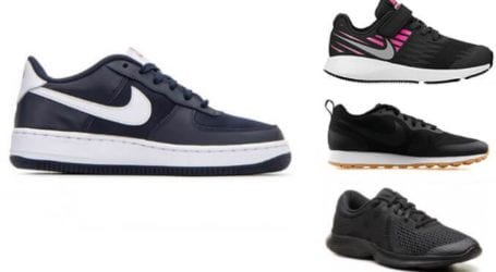 נעלי נייקי בהנחה: נעלי NIKE לגברים, נשים וילדים החל מ-199 ₪