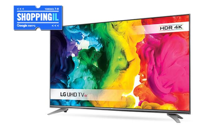 טלוויזיה חכמה של LG באיכות 4K