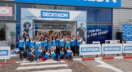 רשת הספורט דקטלון פתחה את דקטלון חיפה