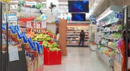 משרד האוצר חושף: רווחיות 10 יצרניות ויבואניות המזון הגדולות זינקה