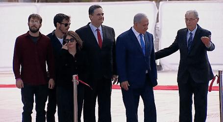 שדה התעופה רמון נחנך רשמית. נתניהו מבטיח: כביש מהיר מאילת עד מטולה