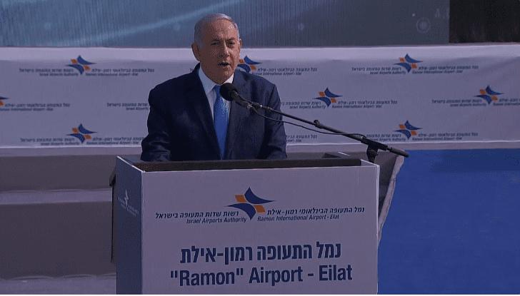 ראש הממשלה בנימין נתניהו בטקס חנוכת שדה התעופה רמון