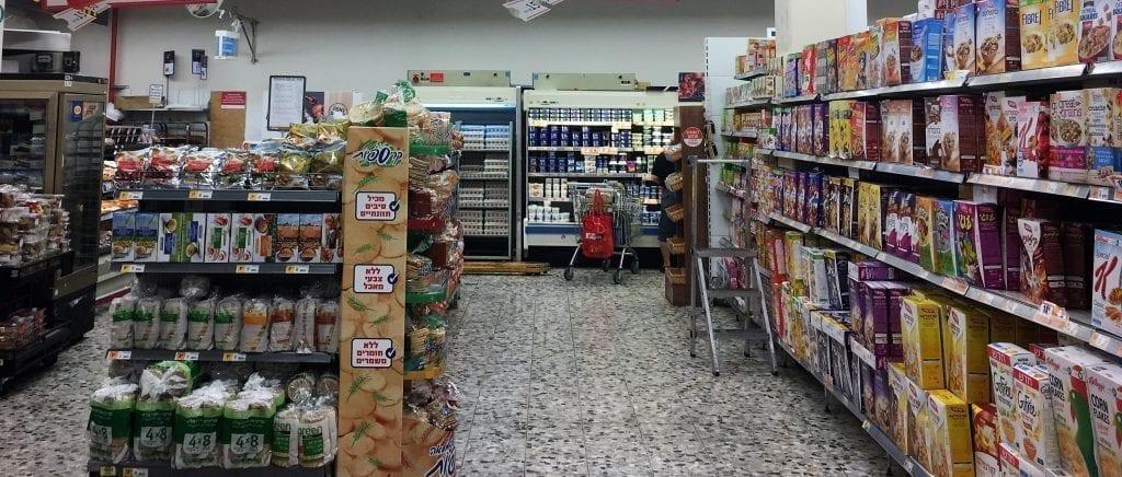 מועדון לקוחות שופרסל