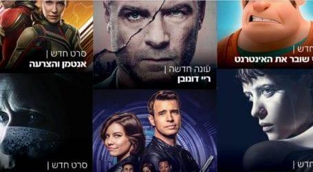 המלצות צפייה בסלקום TV לחודש מרץ: סרטים חדשים בתשלום וסדרות בעונות חדשות