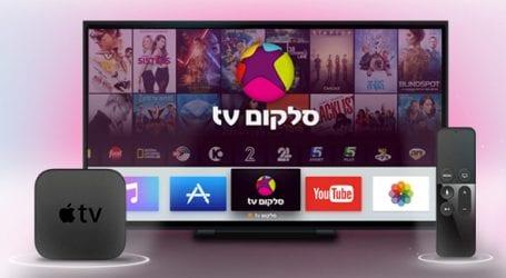 סלקום TV מוסיפה ל-VOD סרטים חדשים בתשלום, במסגרת שירות סינמה TV
