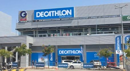 דקטלון פותחת עוד חנות במרכז. החנות החדשה תהיה דקטלון פתח תקווה