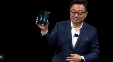 סמסונג הכריזה על הסמארטפון המתקפל הראשון: Galaxy Fold