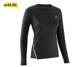 חולצת ריצה דקטלון