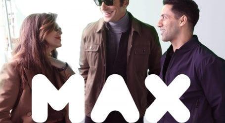 לקוחות לאומי קארד – עכשיו אתם לקוחות MAX. מה זה אומר על תוכנית הפינוקים?