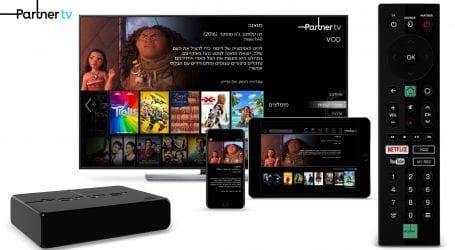 תקלה בפרטנר TV: הצרכנים חייבים לדרוש פיצוי מהיר ונדיב